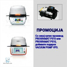 Promocija Programat P310 or P510 + Vacuum Pump VP3