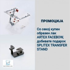 PROMOCIJA ARTEX FACEBOW + SPLITEX TRANSFER STAND