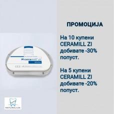 PROMOCIJA CERAMILL ZI WHITE -20% / -30% POPUST