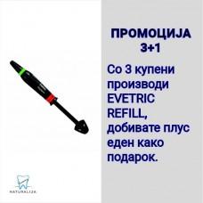 Promocija Evetric 3+1 (-25% Popust)