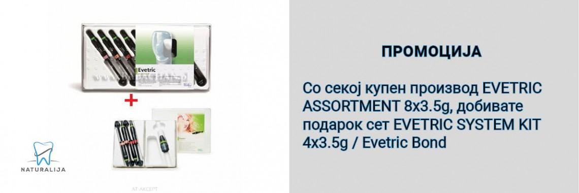 Evetric promocija